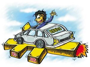 浙江省5家公司将获得新能源汽车补贴约8.9亿元