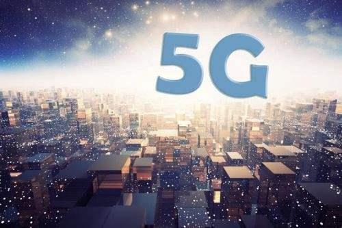 5G白皮书:2026年市场规模破万亿