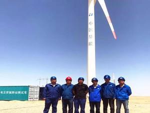 中国海装成功完成桥湾风电场高电压穿越测试