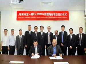 22亿美元越南南定2×600MW燃煤电站项目被签订开建