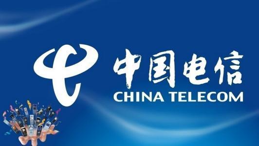 中国电信发布《AI终端白皮书》