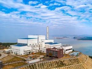 福建平潭生活垃圾焚烧发电厂正式投入使用