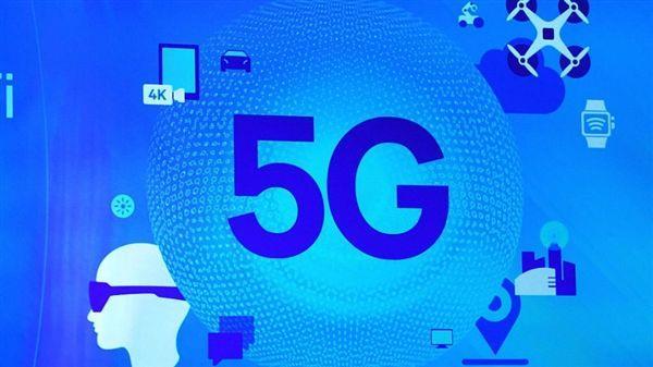 未来5年内5G用户将超10亿