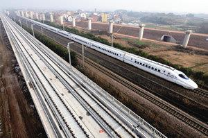 """中国版""""超级高铁""""试验时速有望达到1500公里"""
