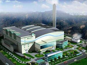 河南省固始县4.56亿元生物质热电联产项目正式开工