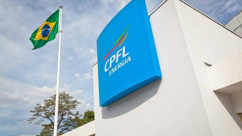 中国国网公司上调巴西CPFL少数股权收购价格