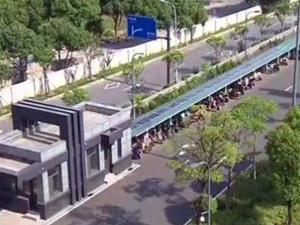 首座智慧型新能源车棚落户于江苏省江阴市