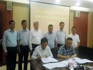 福泉市生活垃圾焚烧发电项目正式签约开工