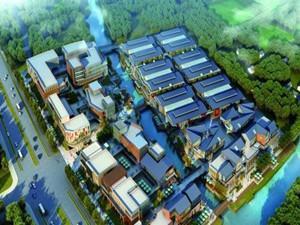 广东省中山市将打造国内首个智慧能源示范特色小镇