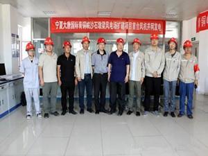 宁夏大唐国际青铜峡沙石礅梁风电场首台风机成功并网