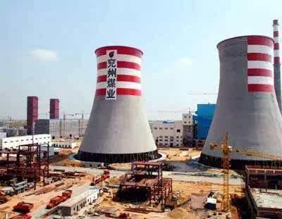 兖州煤业子公司申请在澳洲和香港双地上市