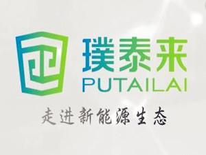 上海璞泰来拟2.62亿元收购溧阳月泉66.67%股权
