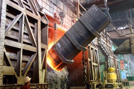 华菱钢铁预计上半年净盈利超41.8亿元