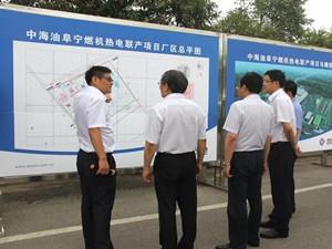 中海油燃机热电联产项目即将开工建设