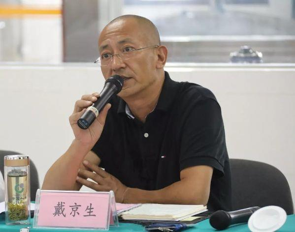 江苏省光电线缆商会一届四次理事会议暨换届筹备会议召开