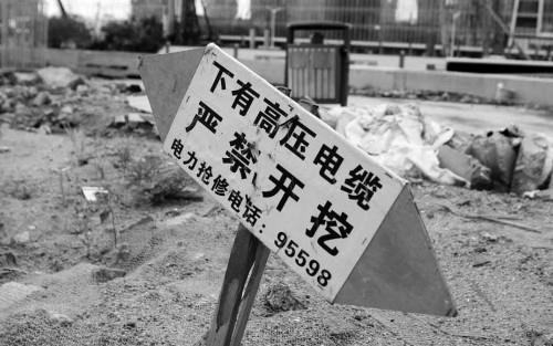 深圳地铁野蛮施工3天挖断7条电缆