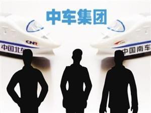 中国中车与金风科技签订23.5亿元风力发电机销售合同
