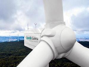 西门子歌美飒获南非两个大型风电场订单 装机达250MW