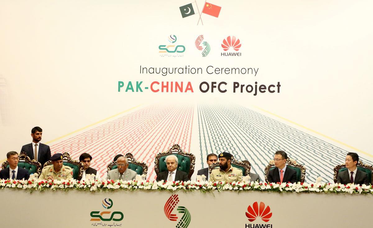 中巴经济走廊唯一光纤电缆项目14日正式投产