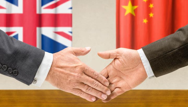 上海申能与英国BGTA合作启动新的加速器计划