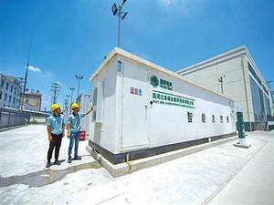 国内规模最大的电池储能电站项目正式并网投运