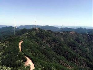 北方大区中阳120MW风电项目倒送电一次成功