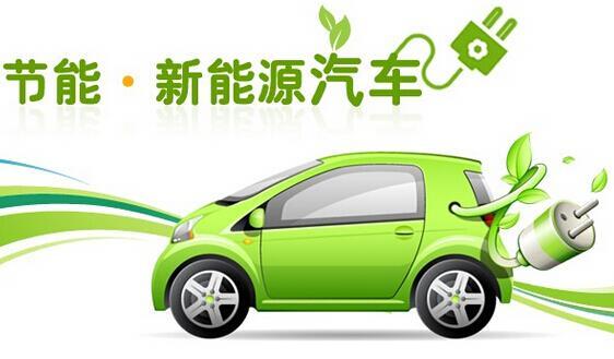 贵州电网最大电动汽车充电站投入运行