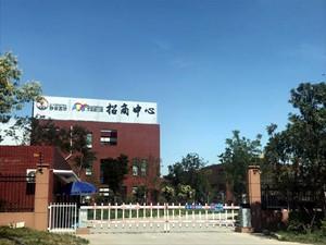 西藏城投15亿元碳酸锂项目投资6年未建 土地或因闲置被收回