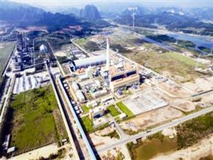 越南升龙2台燃煤电站工程顺利通过168小时试运行