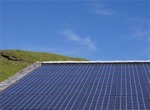 Greenalia将收购西班牙230MW光伏项目