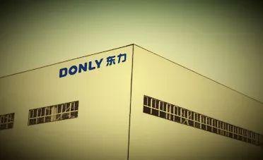 宁波东力踩雷半年巨亏31亿  业绩遭受重创