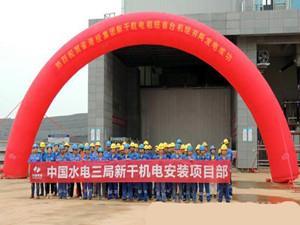 江西赣江新干航电枢纽工程首台机组成功并网