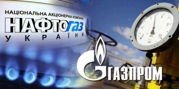 反转!俄气Gazprom26亿美元赔付强制令被撤销