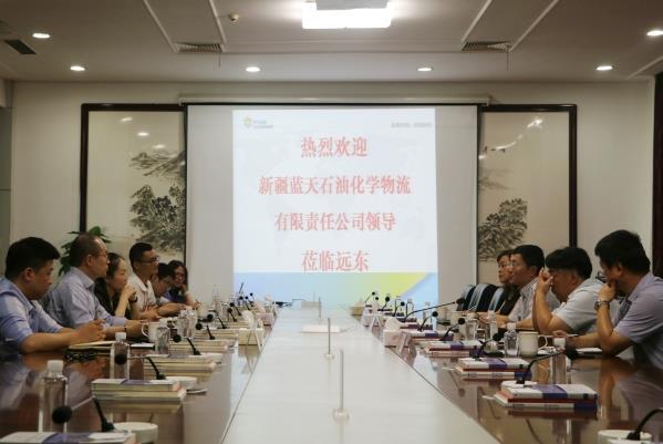 新疆蓝天石油化学物流有限责任公司领导来访远东