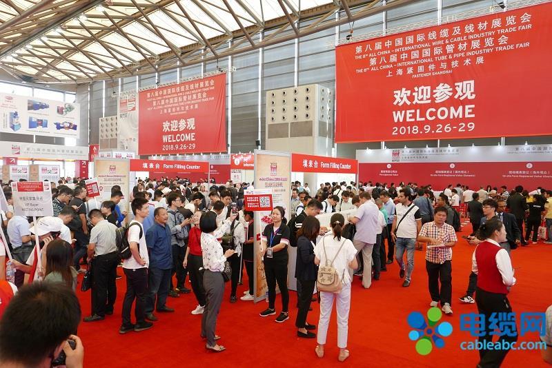 2018中国国际线缆及线材展览会在沪隆重举行