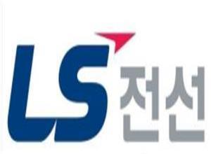 LS电缆获巴林1420亿韩元高压电缆合同