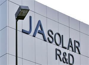 晶澳太阳能向澳大利亚太阳能组件