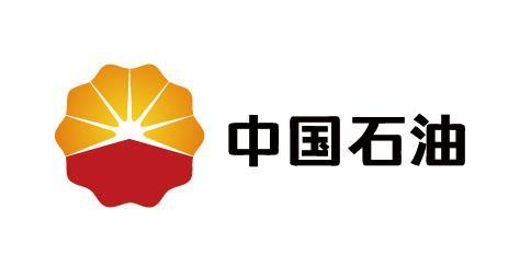 青海油田提前完成年度油气勘探储量任务