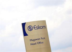 南非电力公司Eskom计划重整最高管理结构