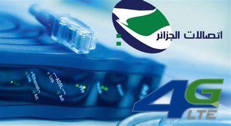 阿尔及利亚电信完成1000公里光纤网络扩建