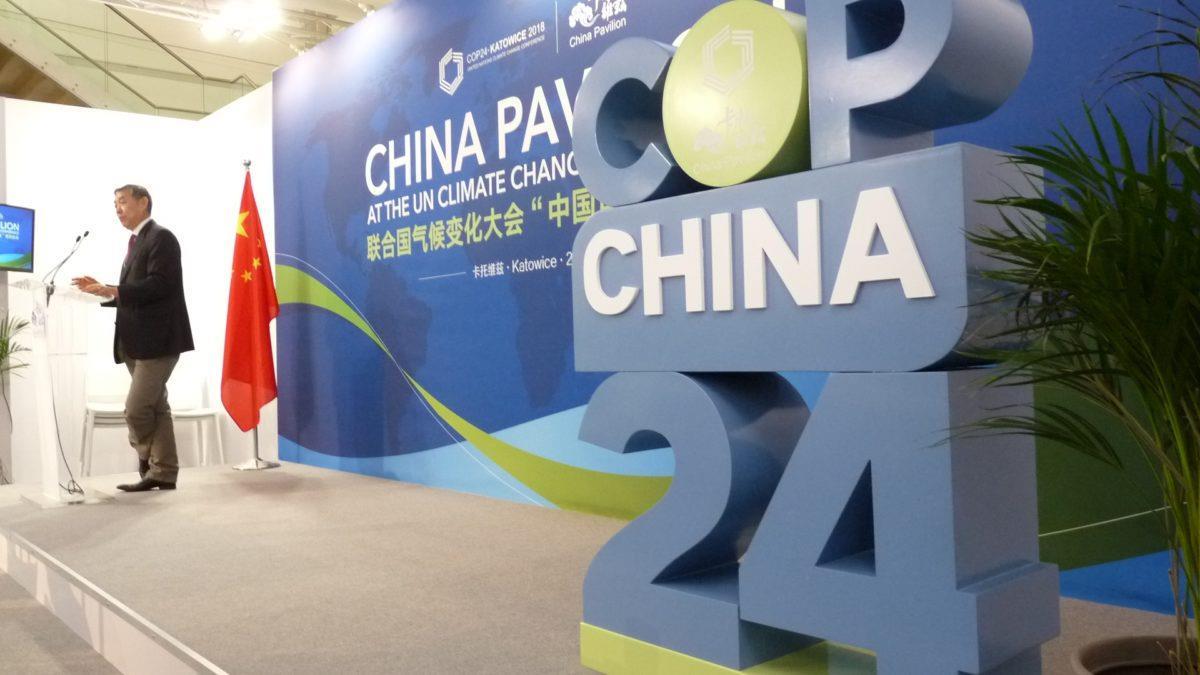 2018年中国新增太阳能光伏装机44.1GW