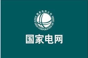 东方铁塔:中标3.95亿元国家电网项目