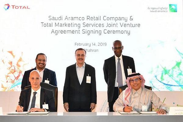 沙特阿美联合道达尔6年投资10亿美元扩大服务网络