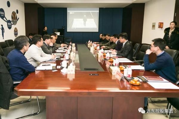 苏州相城区委常委、高铁新城党工委书记苏学庆一行来访远东