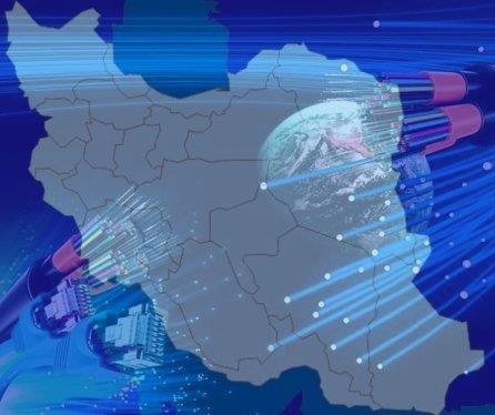 伊朗将在两个月内部署14000千米光纤网络