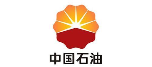 中国石油1月海外油气当量896.6万吨