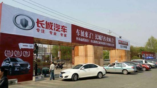 长城汽车频繁剥离子公司 发展核心主业