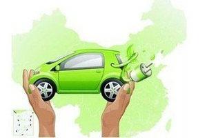 重庆将投资2亿元建新能源汽车智慧物流产业园
