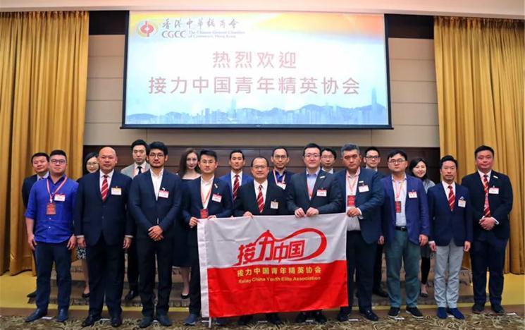 【接力中国·活动回顾】接力中国香港行圆满成功