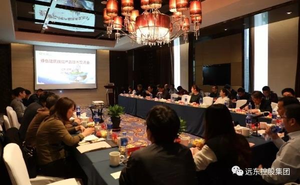 远东电缆创新技术助力绿色建筑领域新发展